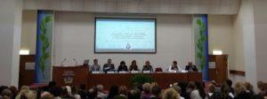 конференция сертификат по русскому языку