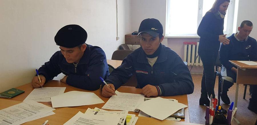 тестирование сертификат для трудовых мигрантов