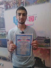 сертификат для трудовых мигрантов